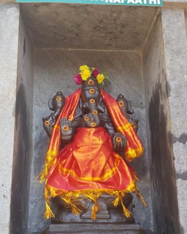 Prakara Ganapathy