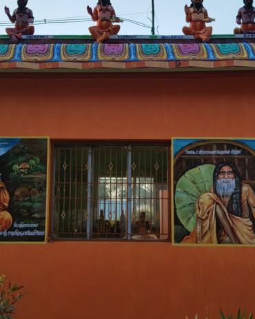 Sri Kaganai Eswarar Temple – side view